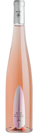 kefraya signature wines rose